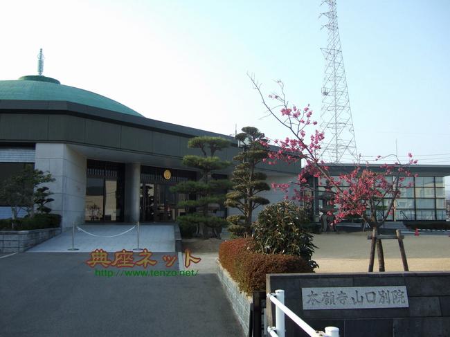 浄土真宗のお寺で精進料理と講演