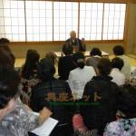 沼田茶道会講演の講師をつとめました