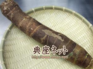 精進おせち 京芋の味噌和合
