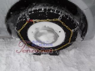 雪道のチェーン装着法