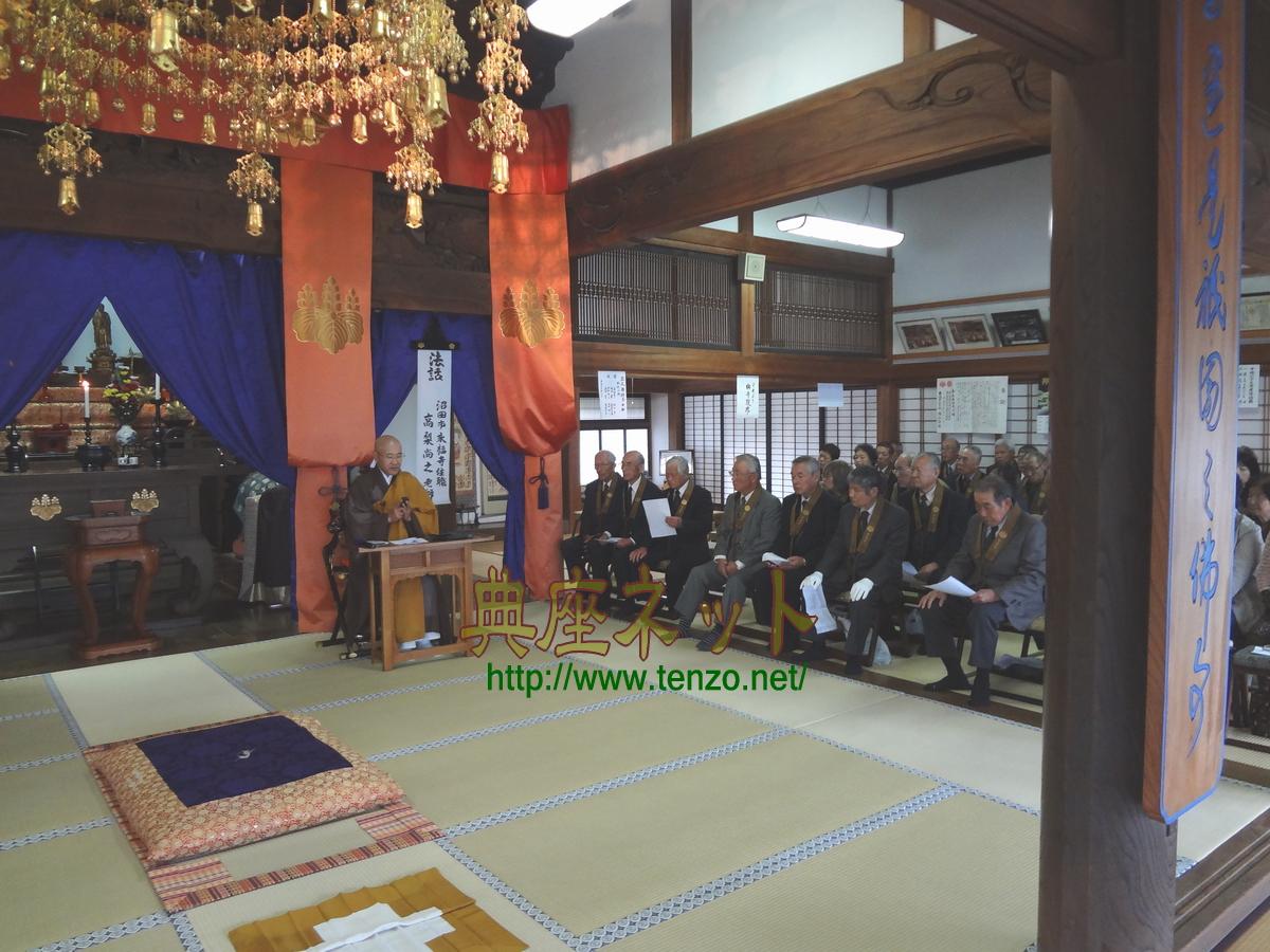 県内寺院で法話