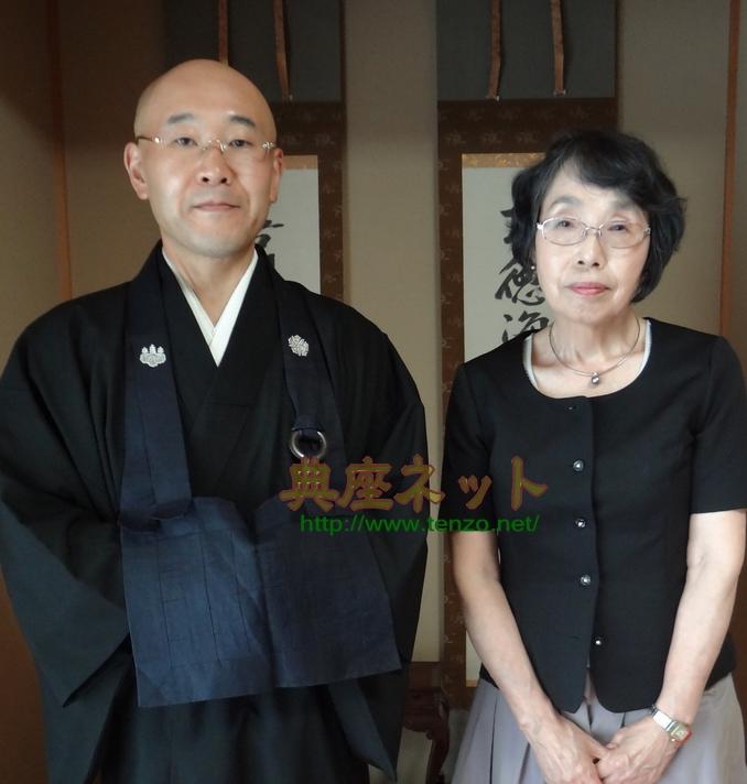 田中敬子博士