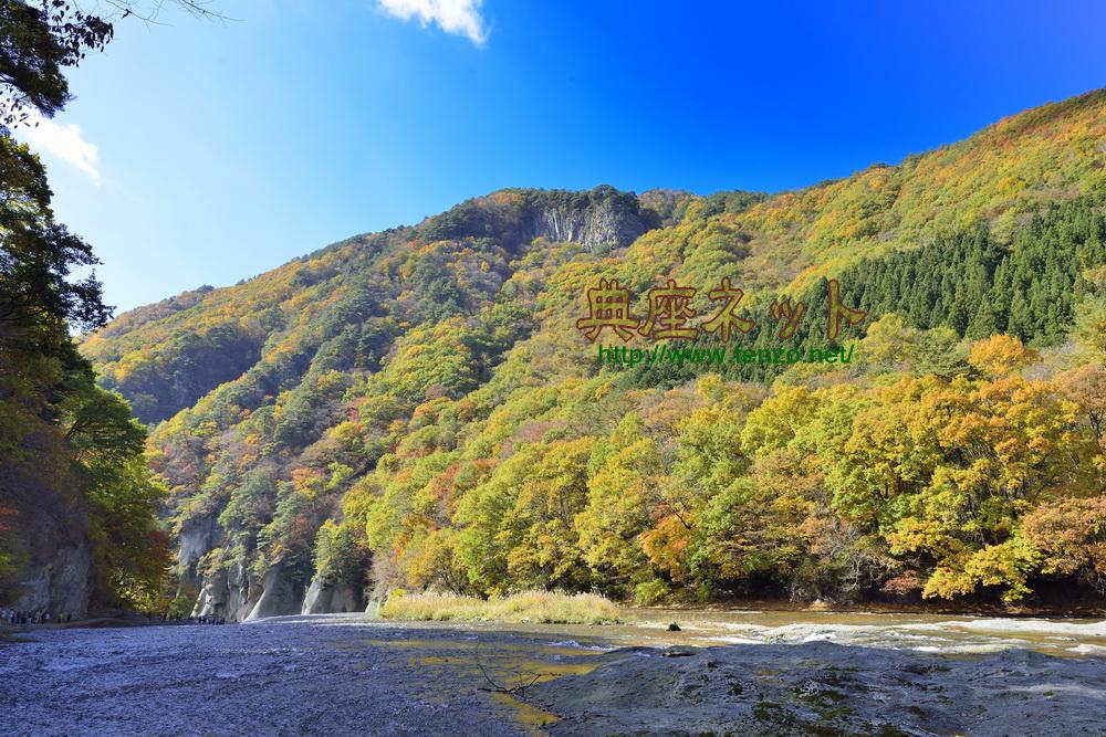 吹割の滝の紅葉_浮島観音秋季大祭