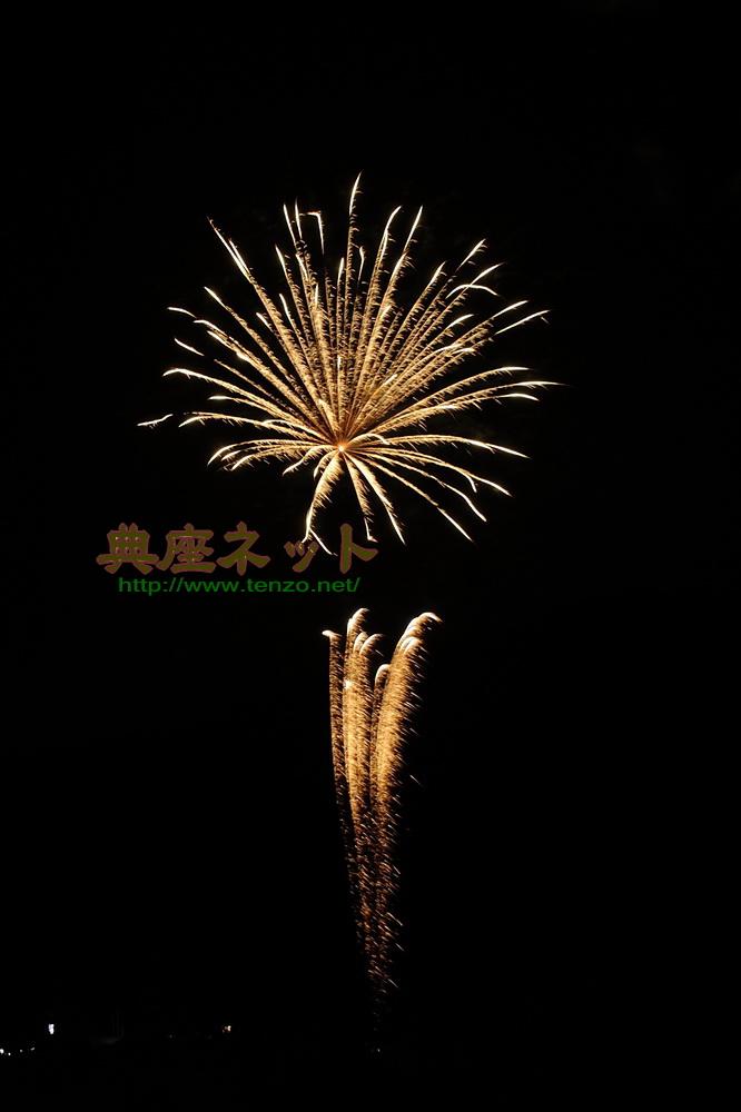 高戸谷夏祭り花火大会