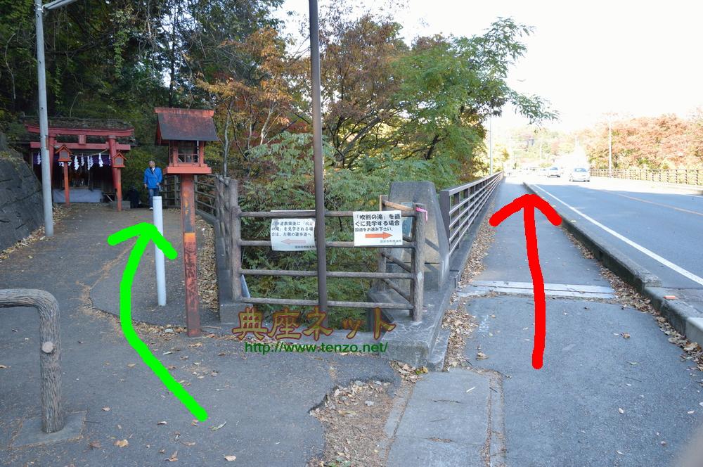 吹割の滝町営駐車場情報