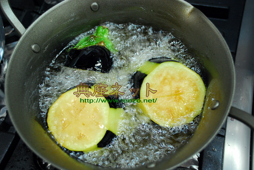 揚げ丸茄子の味噌汁