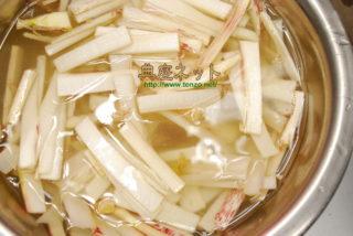 ウド料理の基本~アク抜きと皮むき