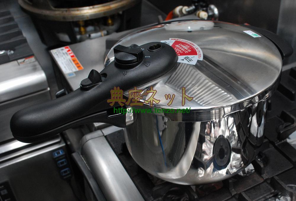 金時豆の炊き込みご飯レシピ
