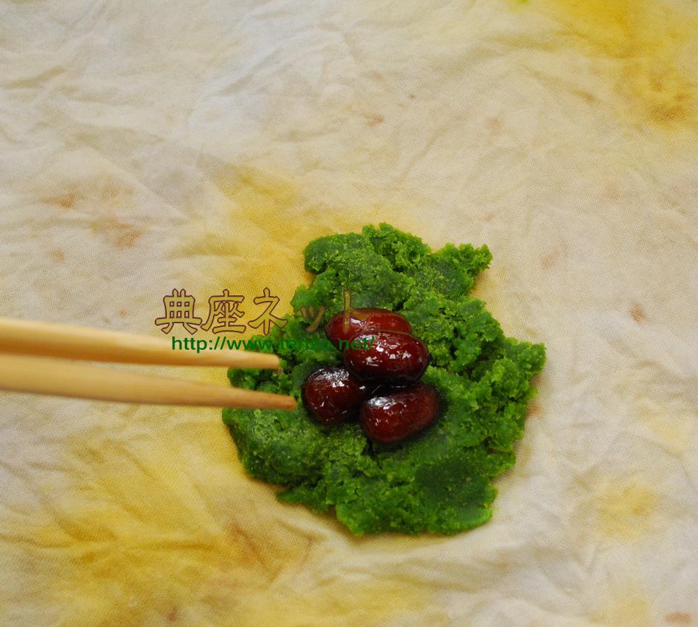春の精進菓子レシピ