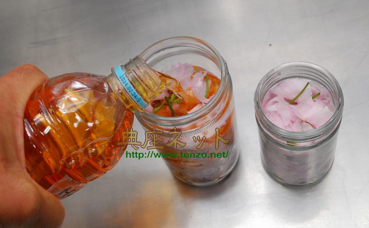 桜の梅酢漬
