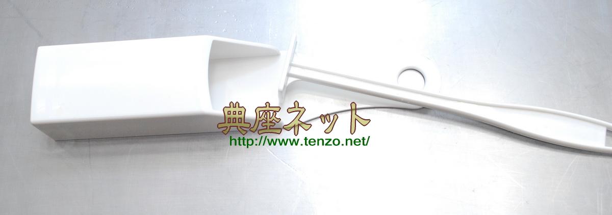 豆乳滝川豆腐_精進料理レシピ