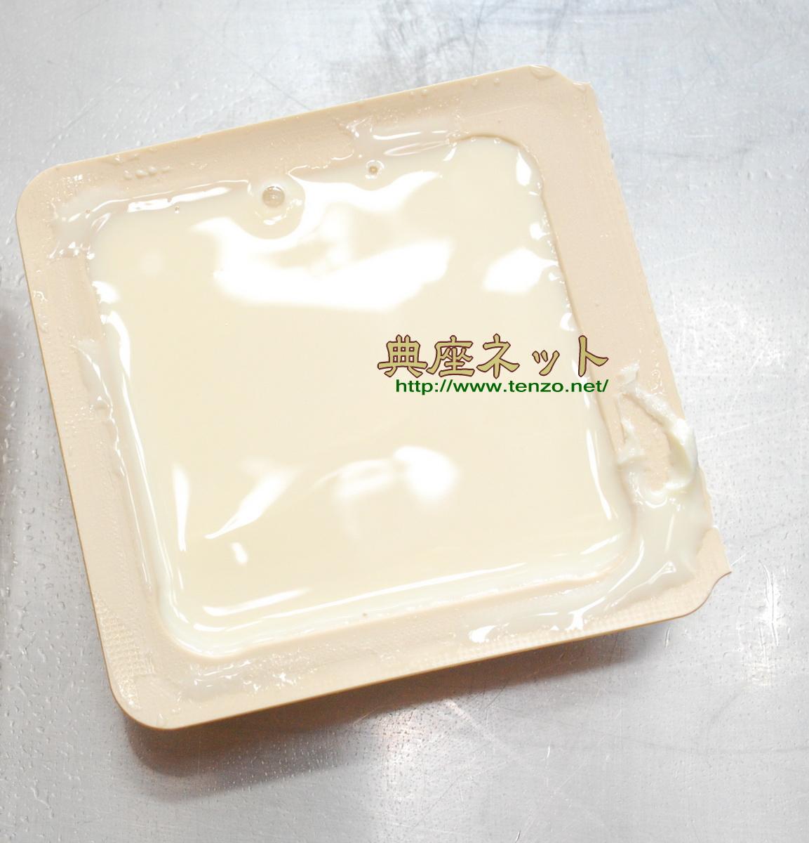 生湯葉のスープ