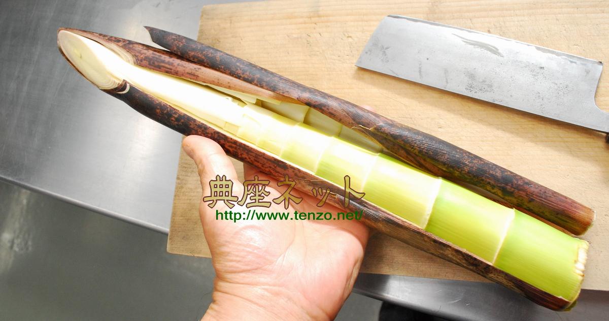 マダケの味噌煮手順