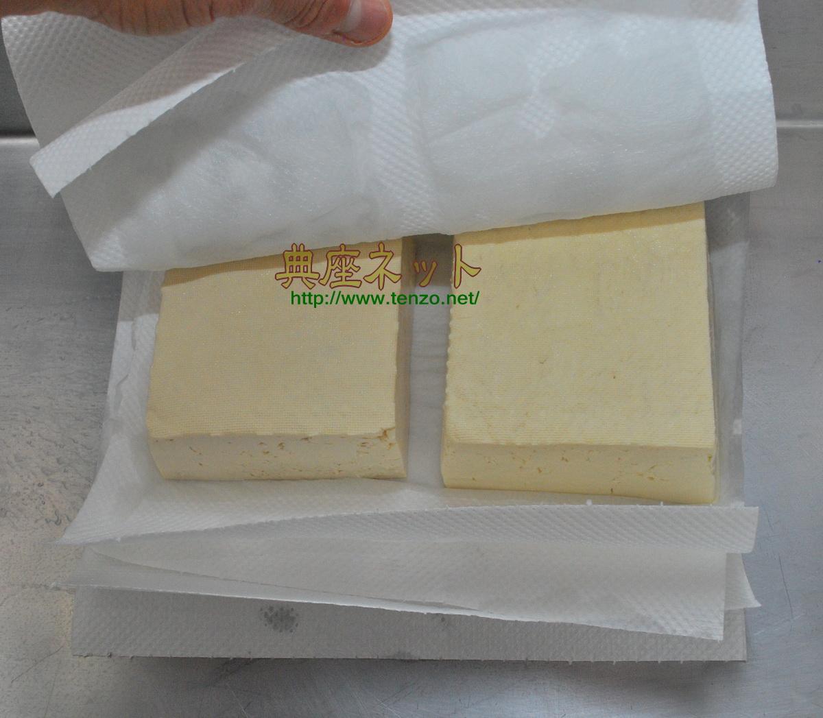 豆腐の水切りレシピ 調理手順