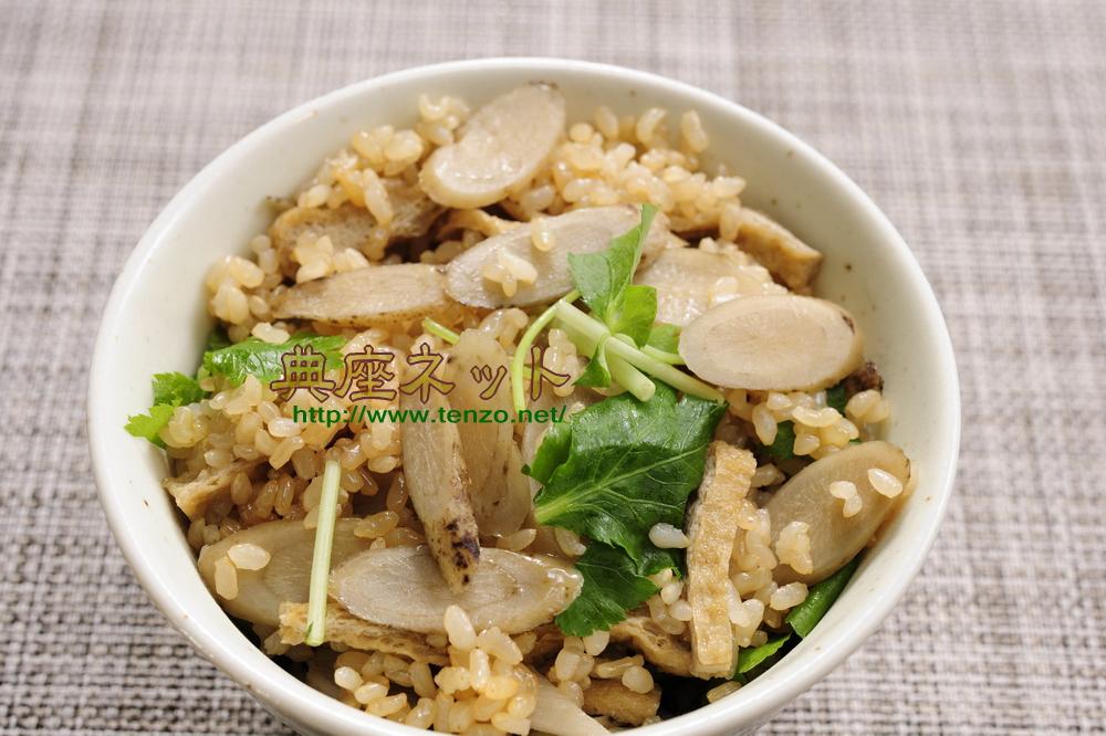 ゴボウの炊き込み玄米ご飯_お彼岸のお供え精進料理膳