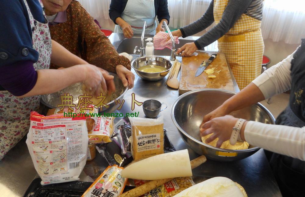 ふかし饅頭_精進料理教室