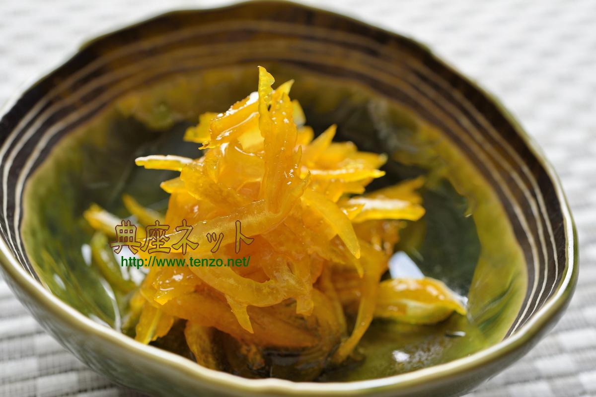 柚子皮の蜂蜜漬レシピ
