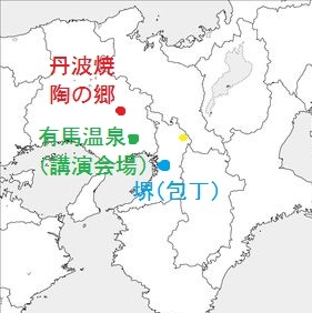 近畿地方見学ツアー
