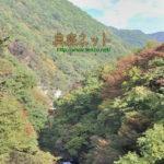 吹割の滝・紅葉情報_平成28年10月24日現在