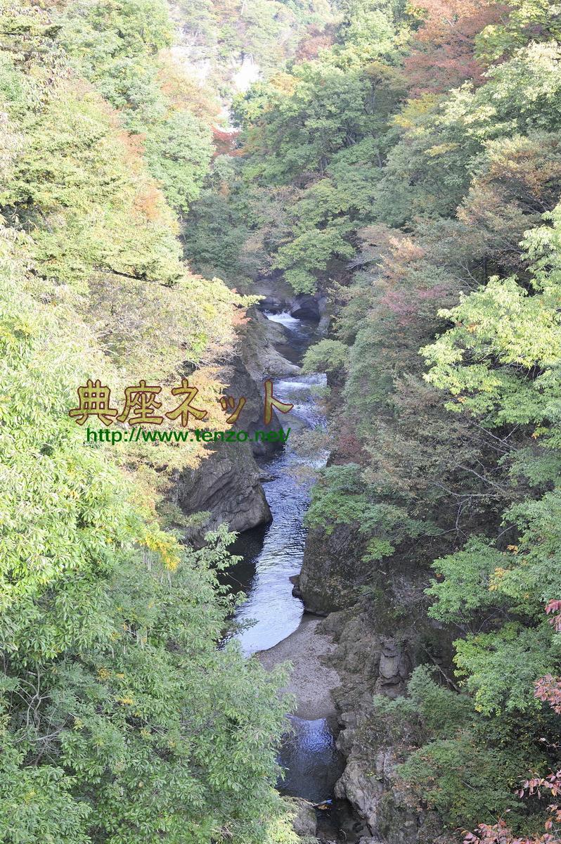 吹割の滝紅葉情報
