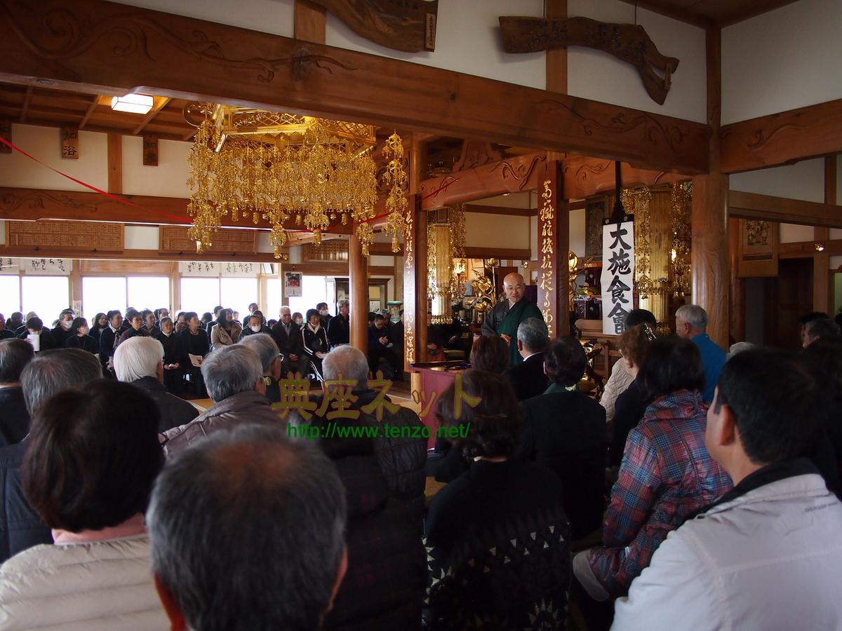 県内寺院法話