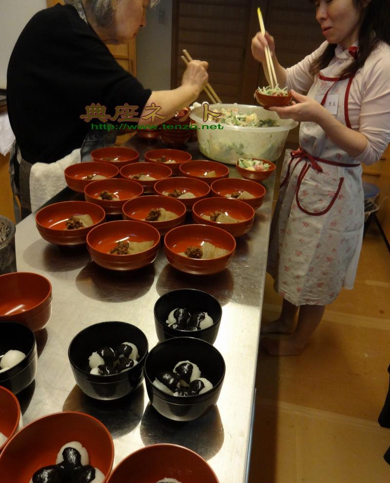 東京護持会精進料理教室