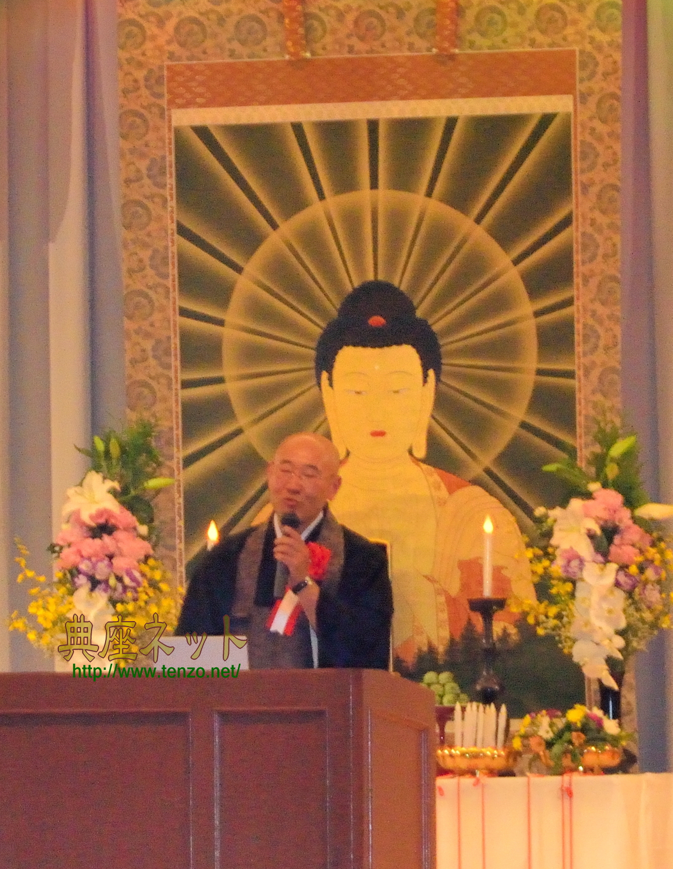 浄土宗寺庭婦人会研修会の講師