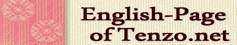 English-Page