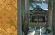 道元禅師と大本山永平寺