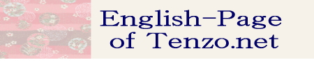 English-Page of Tenzo.net
